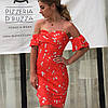 Женское платье Camilla