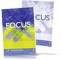 Focus 2, Student's book + Workbook / Учебник + Тетрадь английского языка