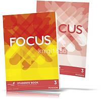 Focus 3, Student's book + Workbook / Учебник + Тетрадь английского языка