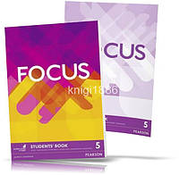 Focus 5, Student's book + Workbook / Учебник + Тетрадь английского языка