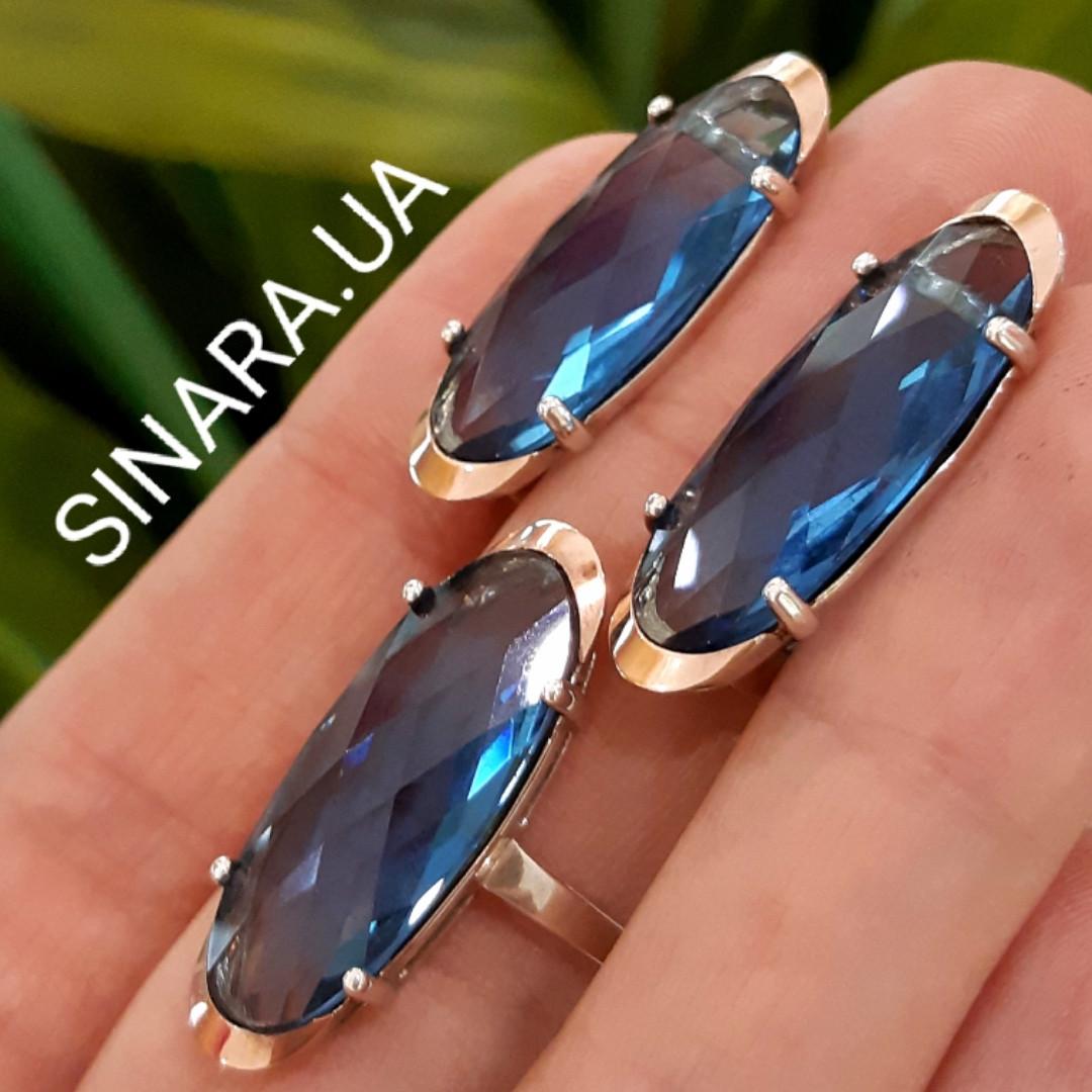 Срібний комплект: сережки і кільце з синіми танзанитами (алинитами) Сваровскі і золотом