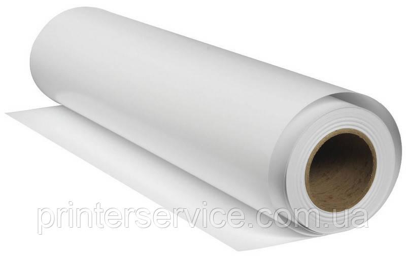 Инженерная рулонная бумага 450 мм х 175 м (А2+)