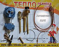 Запчасти к газовой автоматике Каре 1/2, KARE к бытовому котлу (запальник, форсунка, пьезорозжиг)