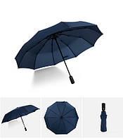 Зонт AL-1700-30
