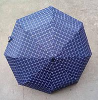 Зонт в клетку