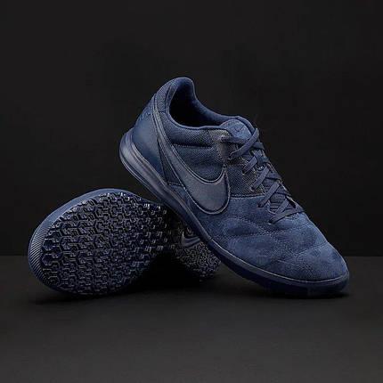d94cbd90 Футзалки Nike The Premier II Limited Sala AV3153-441 (Оригинал), фото 2