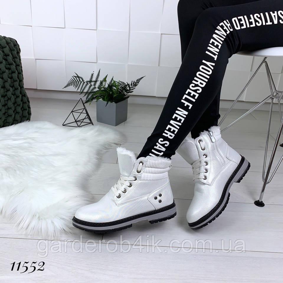 Женские ботинки Тимберленд белые
