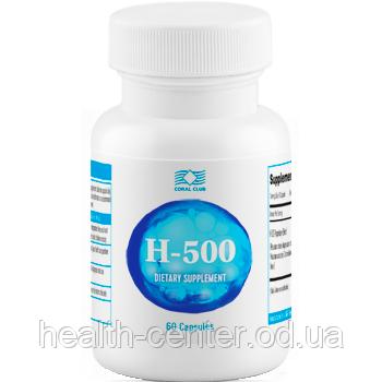 Н-500 (улучшенный микрогидрин)  60 капс онкопротектор, ощелачивание организма оксигенация крови тканей USA