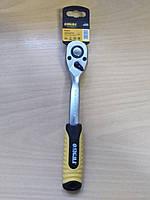 """Ключ-трещотка с изогнутой ручкой 1/2"""" 250мм. (Sigma)"""