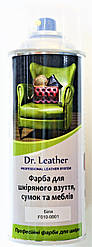 "Спрей-краска для кожи 384 мл. ""Dr.Leather"" Touch Up Pigment цвет в ассорт."