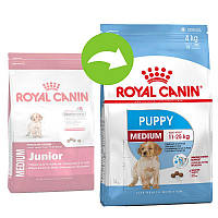 Корм для щенков Royal Canin (Роял Канин) PUPPY MEDIUM от 2-х до 12 месяцев, 1 кг