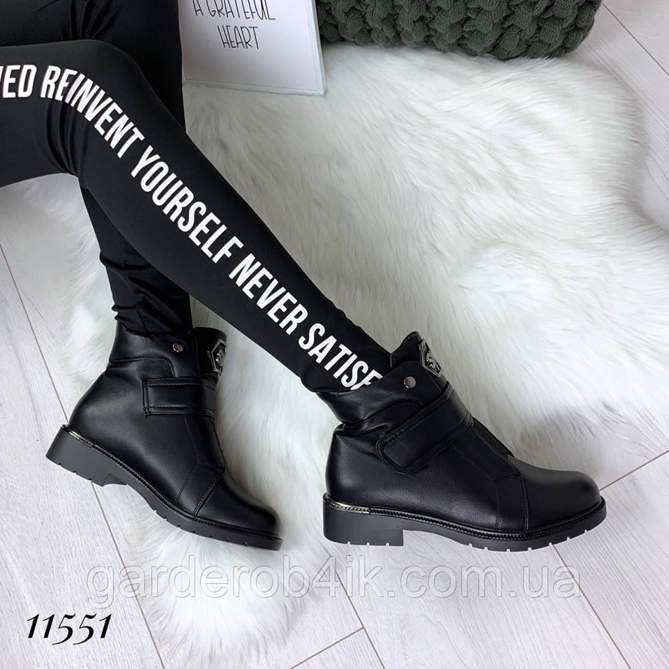 Красивые женские ботинки на флисе