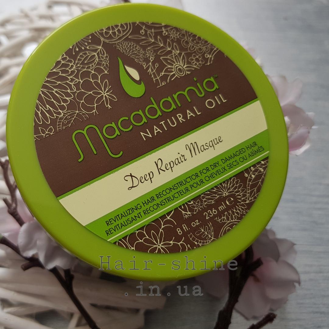 Восстанавливающая маска для волос - Macadamia Deep Repair Masque 250 мл