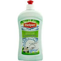 """Средство для мытья посуды """"Ароматное яблоко"""", Helper, 500г"""