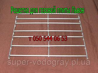 Решётка для настольной газовой плиты Львов ( размер 48 х 33,3 см )