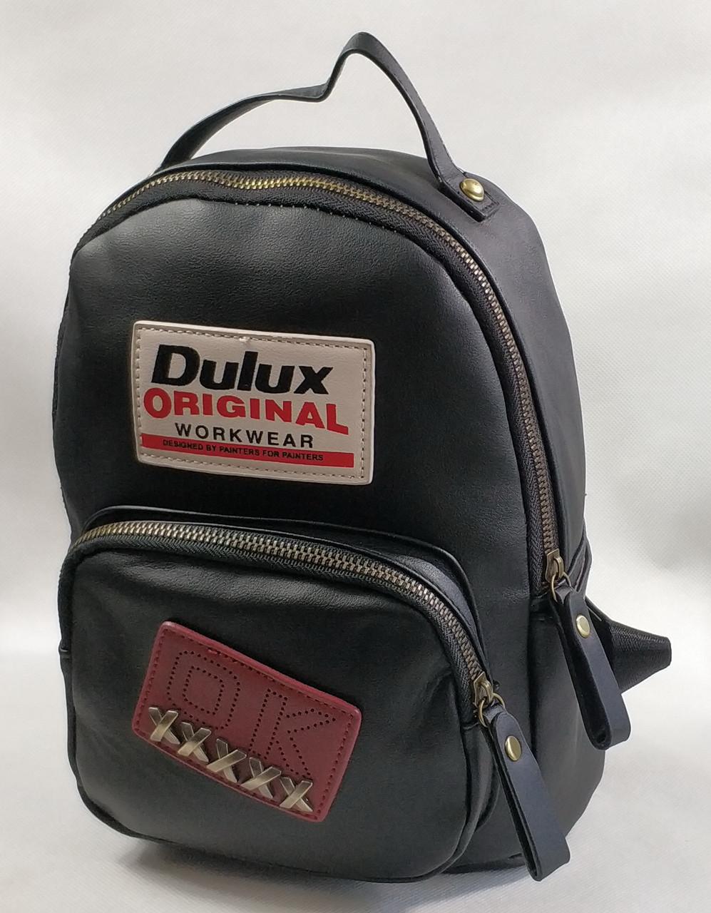 Фото молодежного подросток девочка модный стильный рюкзак черный dulux