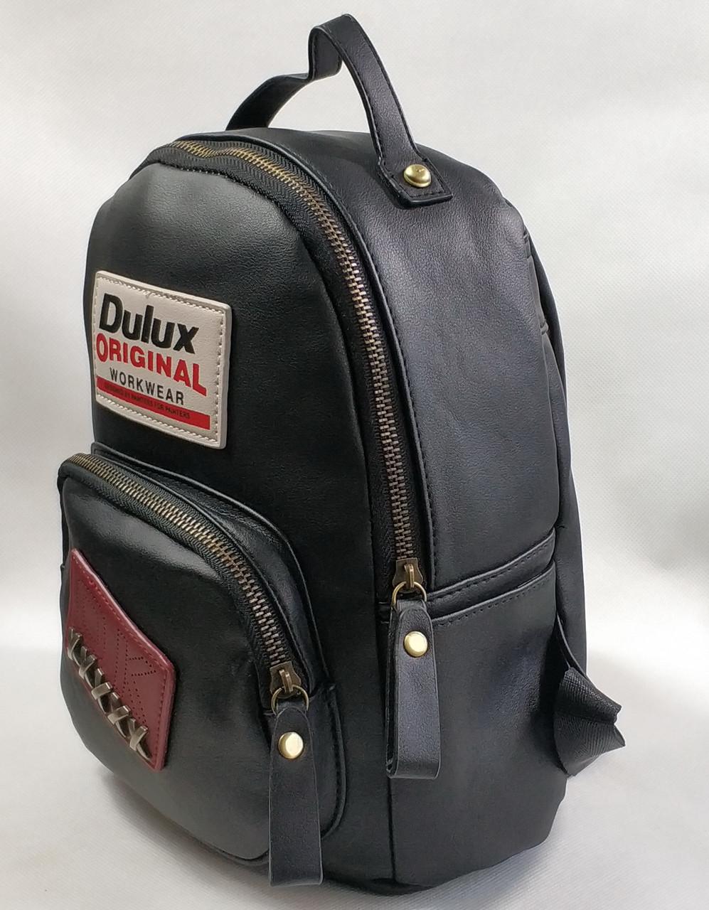 Фото молодежного подросток девочка модный стильный рюкзак черный dulux вид с боку