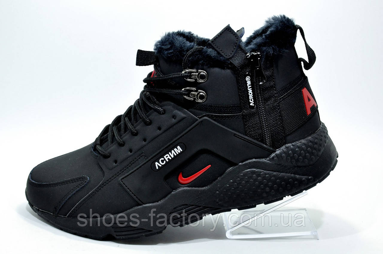 15af973a4 Зимние кроссовки в стиле Nike Air Huarache Acronym Winter - Интернет  магазин спортивной обуви Shoes-