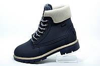 Женские зимние ботинки Baas с мехом, Dark blue