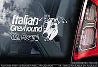 Итальянская борзая (левретка) (итальянский грейхаунд) стикер