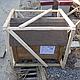 Будка для собаки №1 (большая), фото 6
