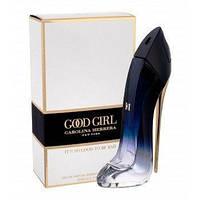 Женская парфюмированная вода Carolina Herrera Good Girl Legere  (реплика)