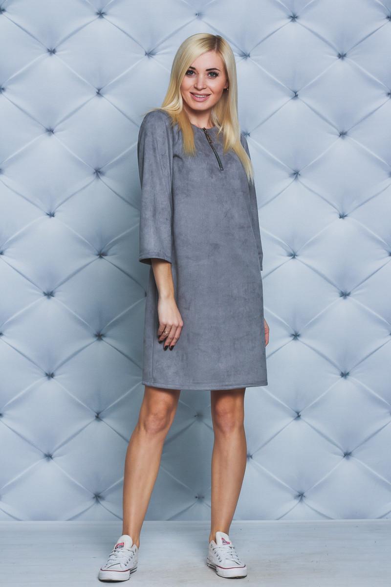 Платье женское замшевое серое