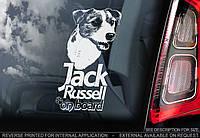Джек-Рассел-терьер стикер