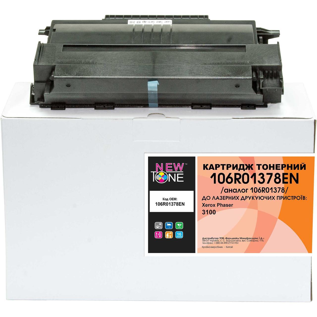 Картридж NewTone для Xerox Phaser 3100 аналог 106R01378 Black (106R01378EN) смарт-карта в комплекте