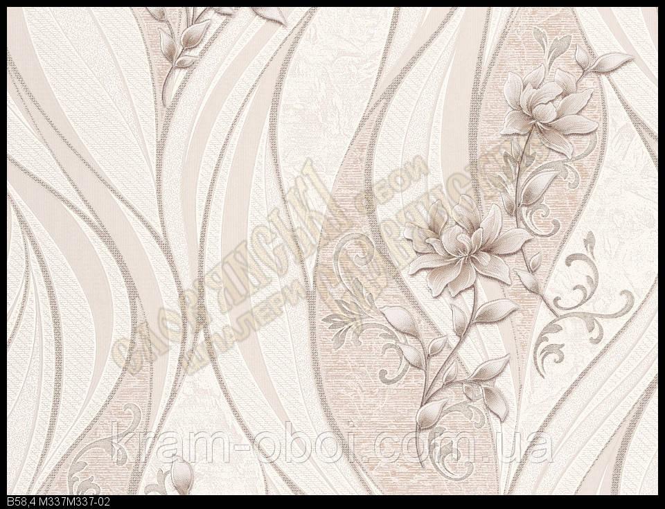Обои Славянские Обои КФТБ виниловые на бумажной основе 10 м*0,53 9В58 Заря 337-02