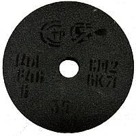 Круги абразивные шлифовальные 14А ПП 150х16х32 F46, F60, (25СМ, 40СМ) (Серый) ЗАК