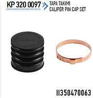 Пыльник (черный) KNORR SB5, SB6, SB7 II350470063