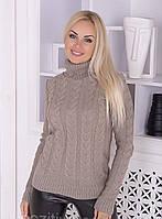 Теплый женский свитер вязка 44-50