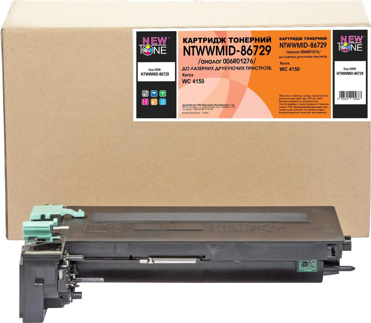 Картридж тонерный NewTone для Xerox WC 4150 аналог 006R01276 Black (NTWWMID-86729)
