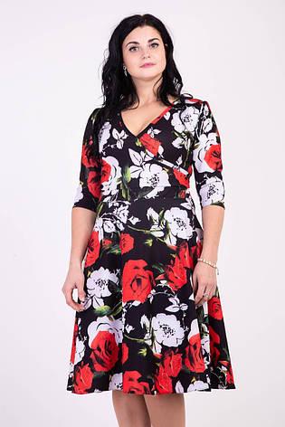 Красивое платье с юбкой полусолнце, фото 2