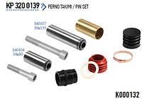 Супорт (напрямні) SB7 K000132 (151114)