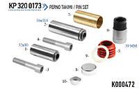 Р/к суппорта KNORR SN6/SN7 K000472