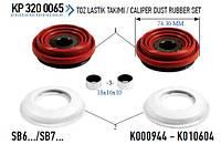 Р/к суппорта (пыльники, пятаки) SB5, SB6, SB7 74,3 мм K010604