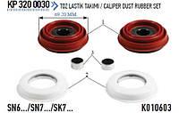 Р/к суппорта (пыльники, пятаки)  SN6-7, SK7 69,2 mm K010603