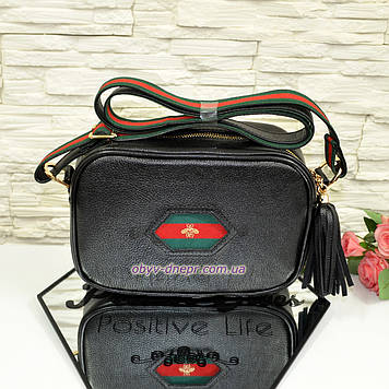 Кожаная женская сумка ручной роботы. Производство Украина
