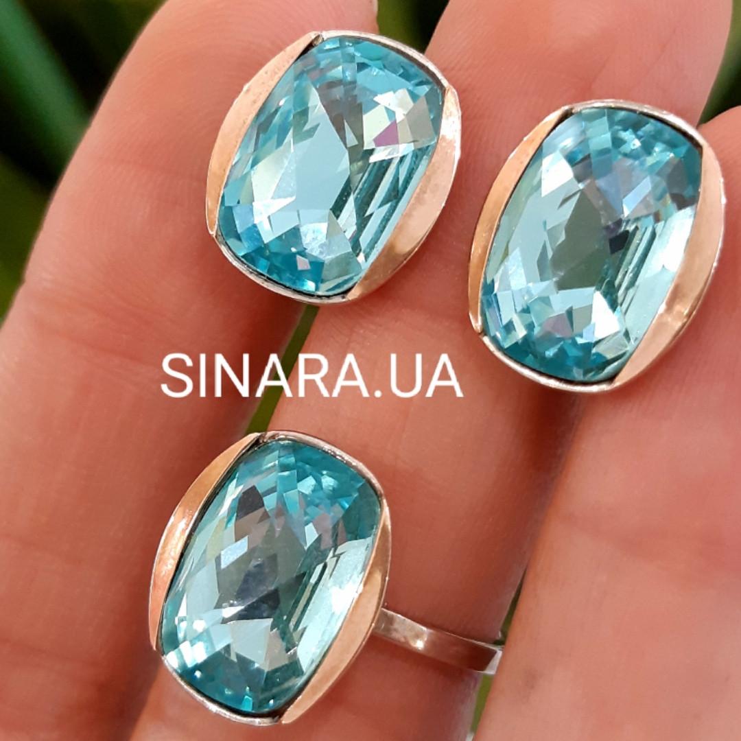Серебряный комплект c золотом и голубыми камнями Сваровски: серьги и кольцо с голубыми кристаллами