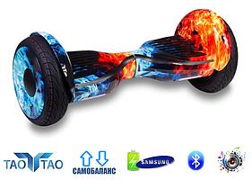Гироборд Smart Balance 10.5 Premium Огонь-Лед. С приложением TaoTao. С самобалансировкой.