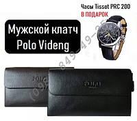 Мужской клатч барсетка Polo Videng+часы в подарок