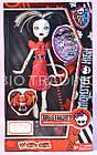 Кукла Monster High Монстер Хай серия Weird Girl Шарнирная (27 см) TOY005, фото 6
