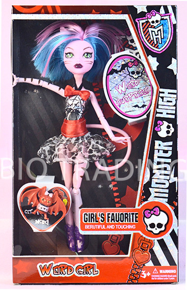 Кукла Monster High Монстер Хай серия Weird Girl Шарнирная (27 см) TOY005
