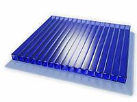 Сотовый синий поликарбонат 8 мм Sunnex