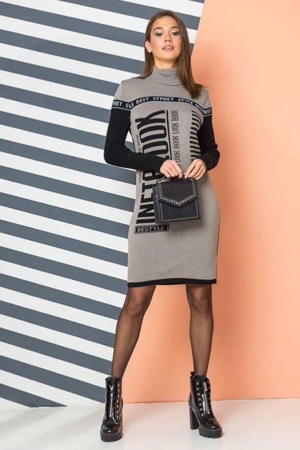 Теплое платье INSTALOOK 44-52