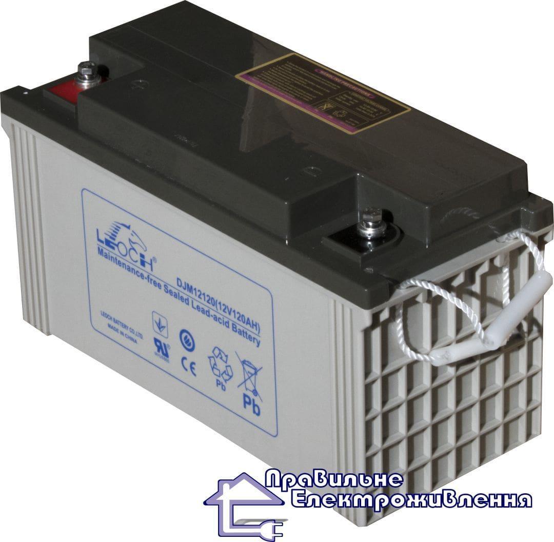 Акумулятор LEOCH DJM12120