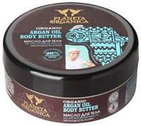 """Масло для тела """"Молодость кожи"""" с маслом арганы, Африка (Planeta Organica)"""