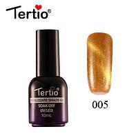 Гель-лак Tertio Metallizzato Кошачий Глаз №005 (золото), 10 мл